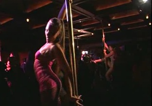 Pole Dancing Fashion Wear: Yummie Tummie